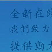 长城中楷体繁体字体