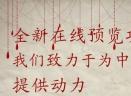 长城楷体字体