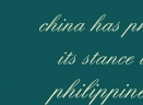 Elegant Script字体