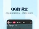手机QQV8.2.8 最新版