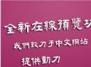 金梅毛隸破裂字形