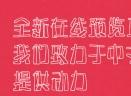 迷你简石头字体