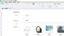 CorelDRAW Graphics Suite 2020 for winV22.0.0.412 简体中文版