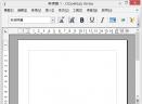 OOo4Kids(儿童文档编辑器)V1.3.12 官方中文版
