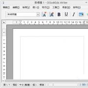 OOo4Kids(儿童文档编辑器) V1.3.12 官方中文版