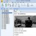 epub电子书制作软件