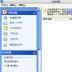 java电子书软件-口袋书屋