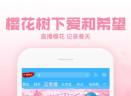 咪咕��lV4.2.0.228 ��X版