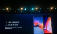 华为荣耀V9和荣耀7X手机对比实用评测