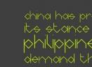 Pantheon字体