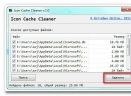 Icon Cache Cleaner(图标缓存清理器)V1.1 绿色版