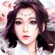 明锦升仙路 V1.0 安卓版