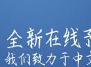 孙运和楷体字体