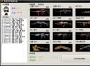 苍龙cf刷枪软件永久黑骑士V8.76 官方版
