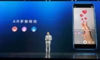 荣耀10和三星s9手机对比实用评测
