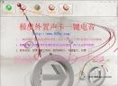 极度外置声卡一键电音V7.0.1 官方版