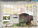 巧手十字绣2013V10.2 免费版