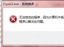 xinput1_3.dll x64V9.15.779.0