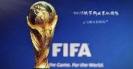 2018年俄罗斯世界杯比分实况表一览