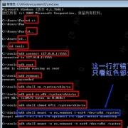BlueStacks安卓模拟器root工具箱