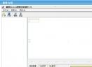 MDB文件编辑器V1.01 绿色版