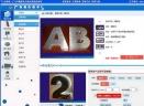 广告印刷报价助手V2.02 中文官方版