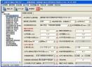 建书模板计算绘图软件V7.1 免费版