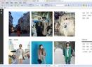 网钛淘宝店铺装修软件V2.30 绿色版