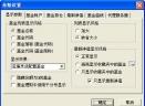 基金互动网助手V3.38 简体中文绿色免费版