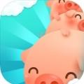 母猪上树3D V1.0 苹果版