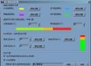 魔方温度监控软件V1.60 单文件独立版