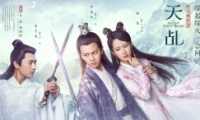 天乩之白蛇传说电视剧百度云资源分享