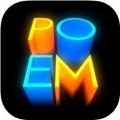 流浪诗歌 V1.0 苹果版
