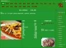 魔鬼美食菜谱大全V3.8 免费版