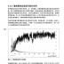 高性能MySQL(第3版)PDF书