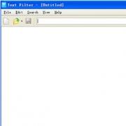 TextFilter V1.6.0.2921 官方版