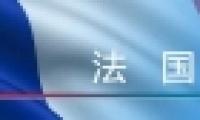 2018世界杯冠军赛法国vs克罗地亚比分结果/比赛视频
