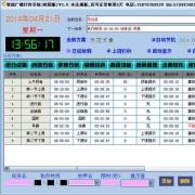 智能广播打铃系统 V3.0 校园版