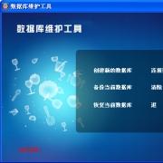 石川无线餐饮管理系统 VC3 正式版