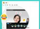 腾讯QQV9.0 正式版