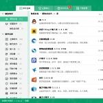 软媒软件管家下载_魔方软件管家V1.0.0.30绿色版下载