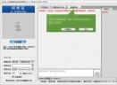 新一代网络教学系统讲师宝V1.3.0.0 官方版