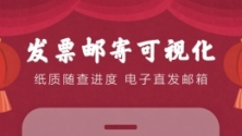 艺龙旅行V9.22.1 安卓版