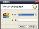 蓝光介绍信管理软件V3.2简体中文正式版