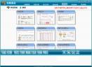 龙卷风基金投资分析软件V1.1.2.0