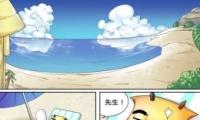 我叫MT4新世界历险记漫画第1话(上)在线观看