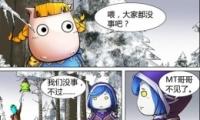 我叫MT4漫画第2话MT神秘失踪 对决冰熊王(上)