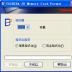 TOSHIBA SD Memory Card Format(东芝内存卡修复工具)