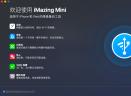 iMazing for winV2.11.6.0 中文版