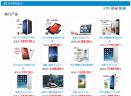 京东购物助手插件V1.1.2 免费版